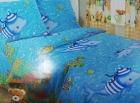 Комплект постельного белья (1,5 сп)